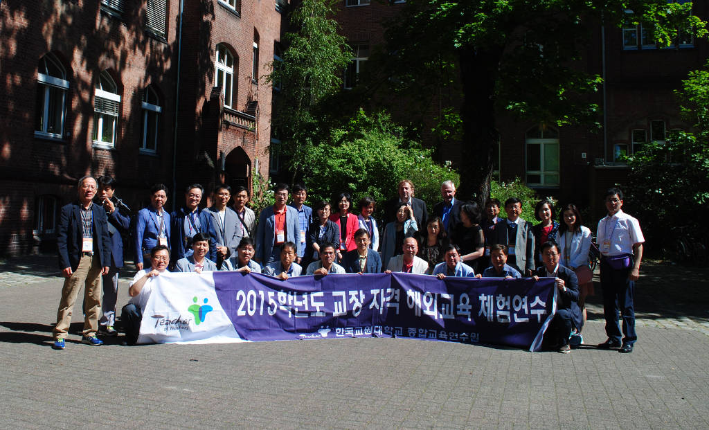 http://www.steingymnasium.de/wp-content/uploads/2015/07/KoreaBesuch.jpg